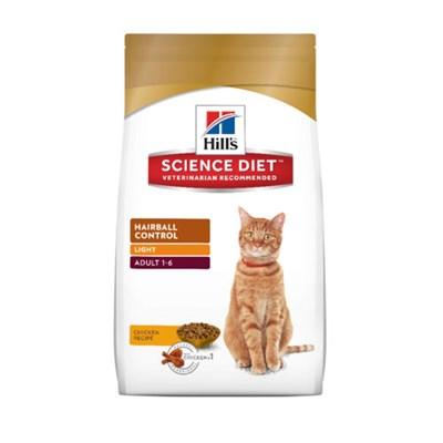 Ração Hills Science Diet para Gatos Adultos Light 7,5kg