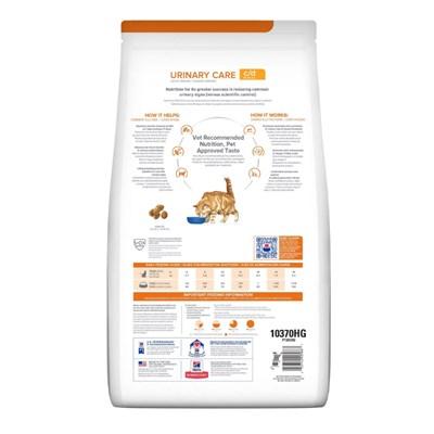Ração Seca Hill's Prescription Diet c/d Multicare Cuidado Urinário para Gatos Adultos 1,8kg