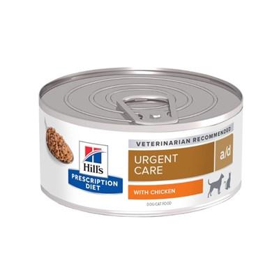 Ração Úmida Hill's Prescription Diet a/d Urgent Care Condições Críticas para Cachorros e Gatos 156g